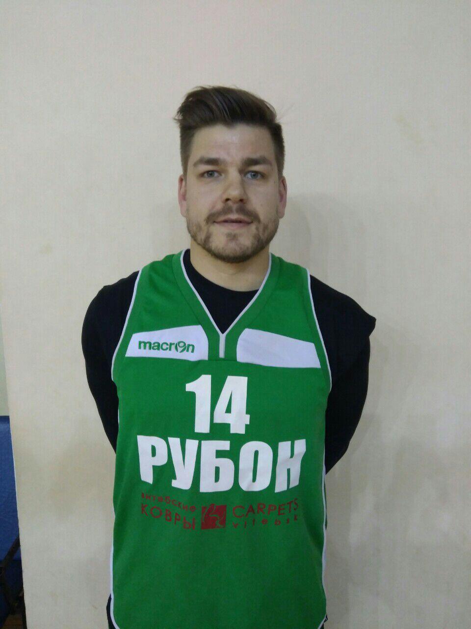 Рубон Максим Шустов