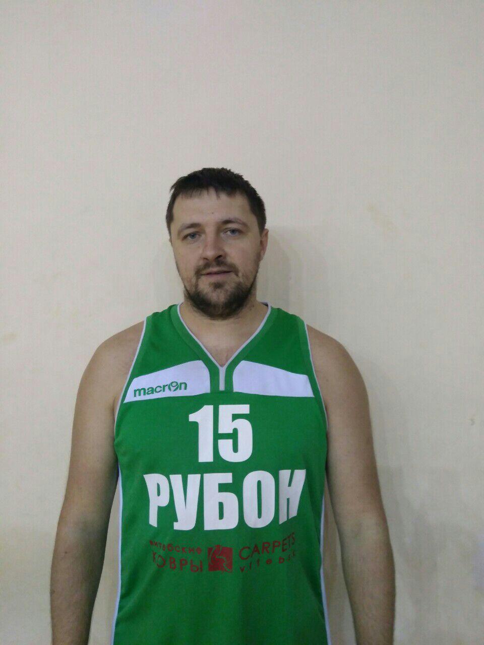Рубон Сергей Сапегин