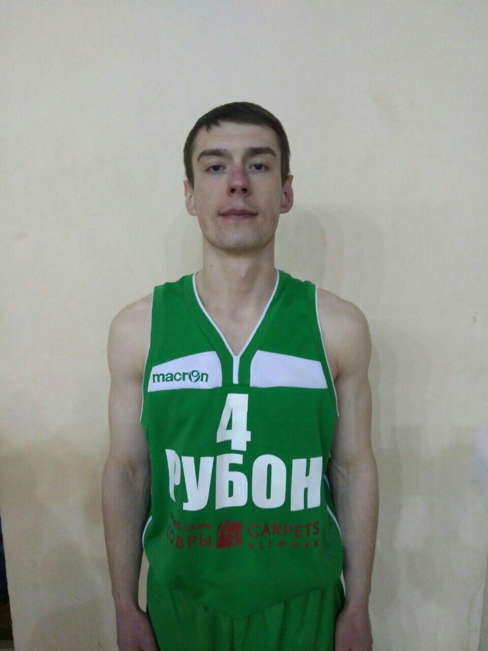 Рубон Евгений Смирнов